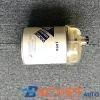 Lọc dầu thô HINO 500